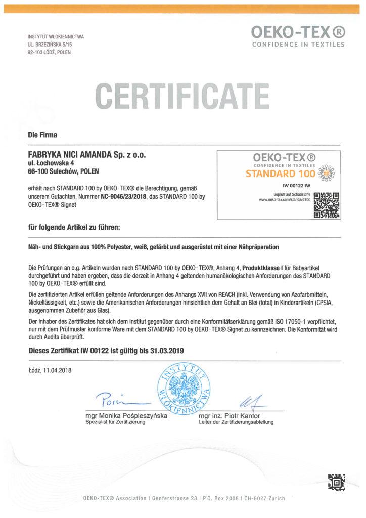 Сертификат OEKO-TEX